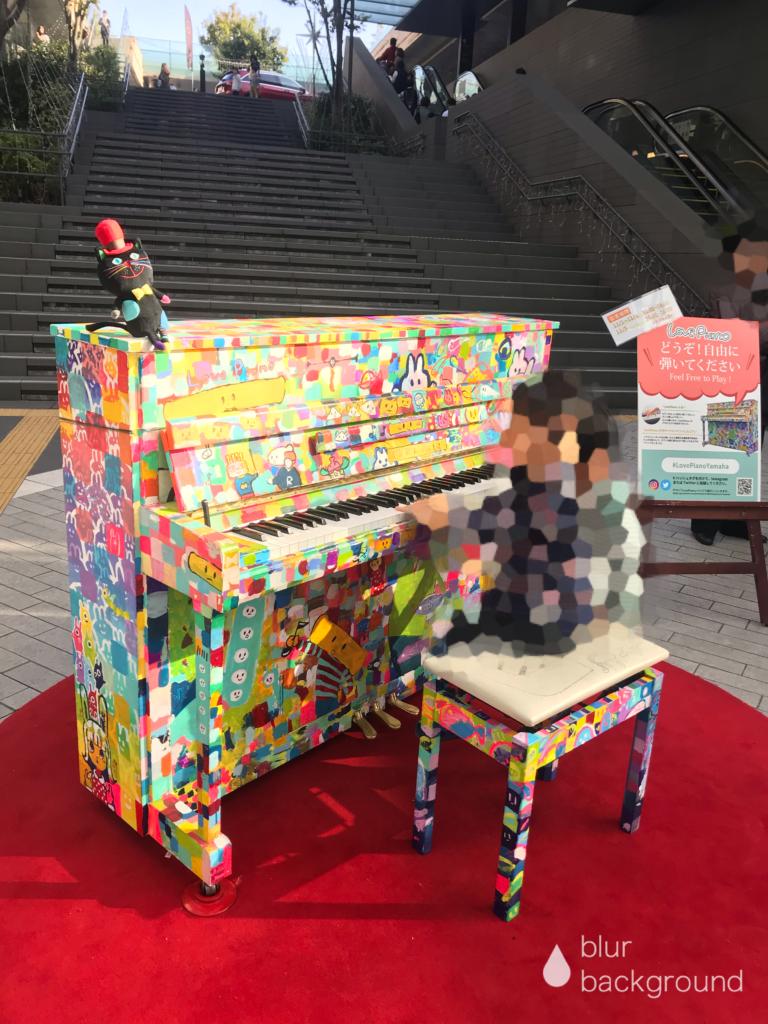 カラフルなピアノ