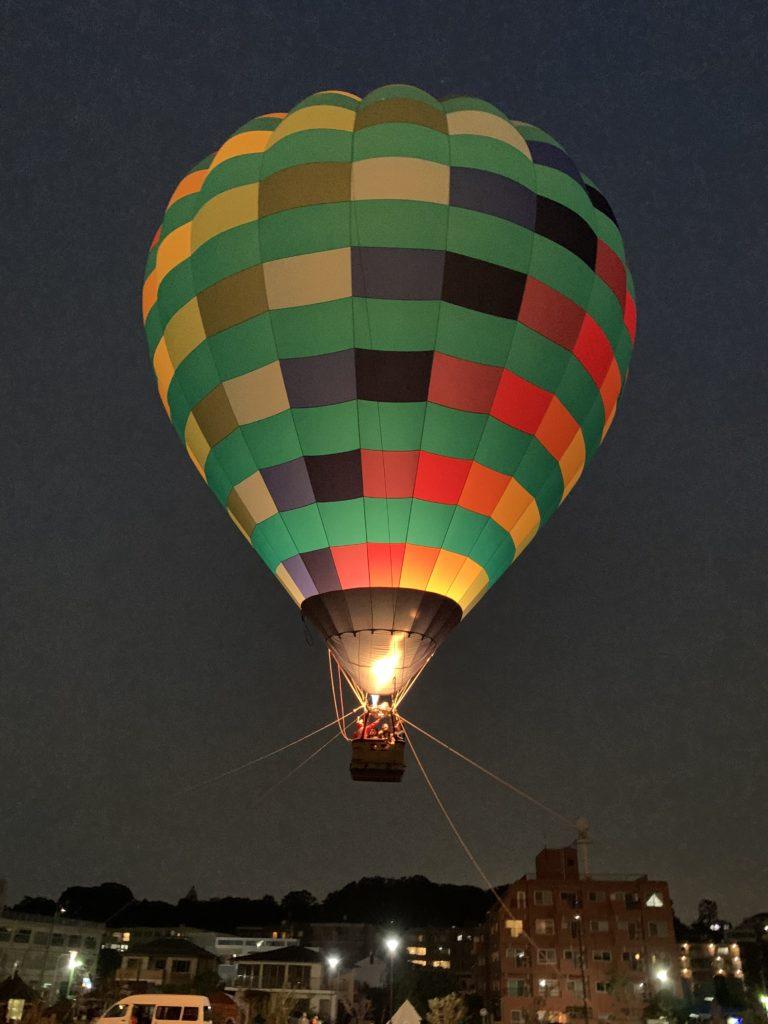 二子玉川 熱気球体験
