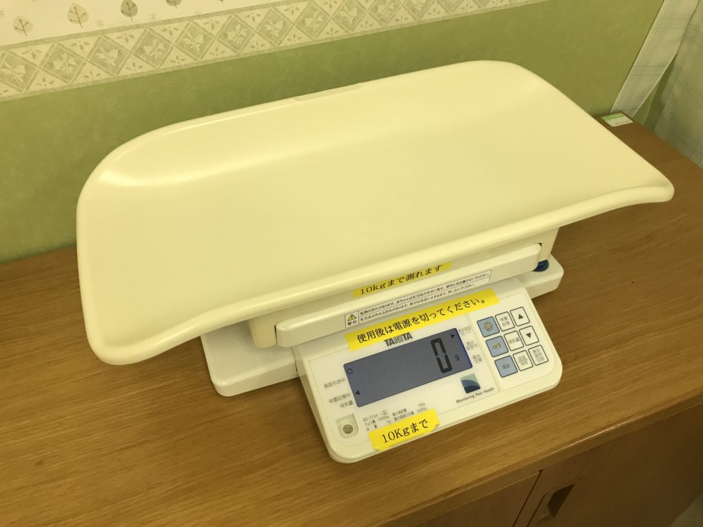 多摩区役所 赤ちゃん用体重計