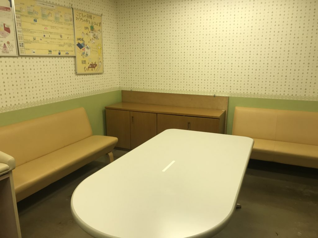 多摩区役所の授乳室