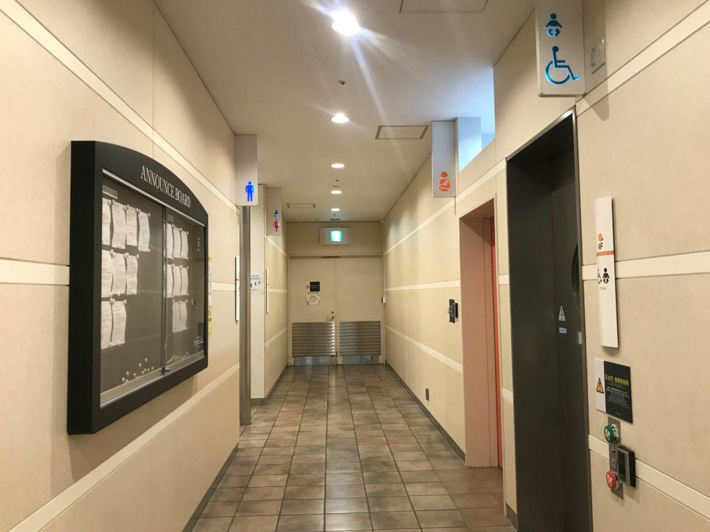渋谷マークシティ 授乳室