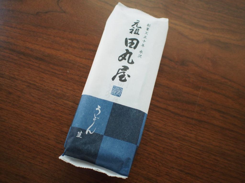 「田丸屋」お土産用オリジナルうどん「生うどん」
