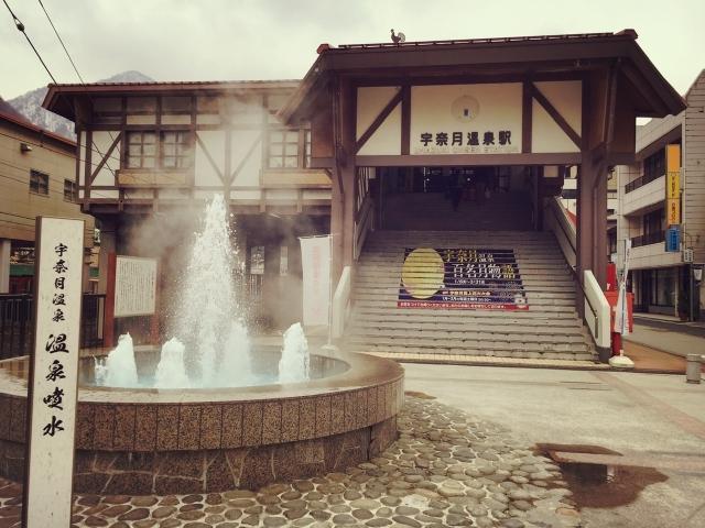 宇奈月温泉駅の温泉噴水