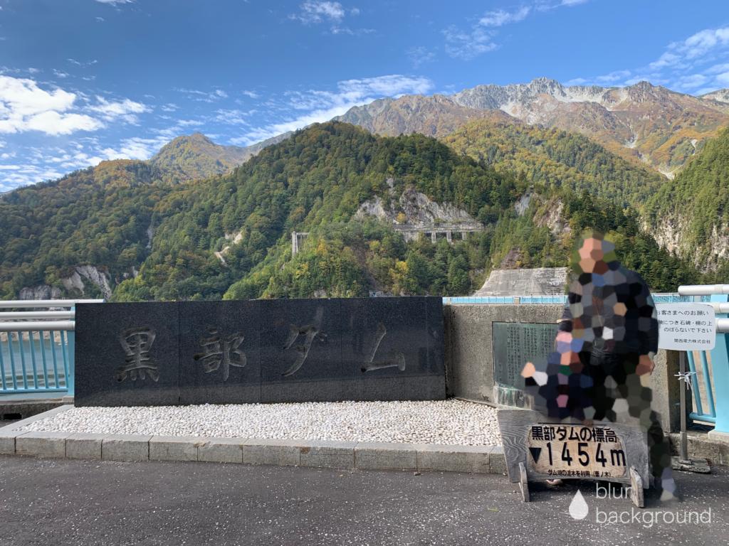 黒部ダムの石碑