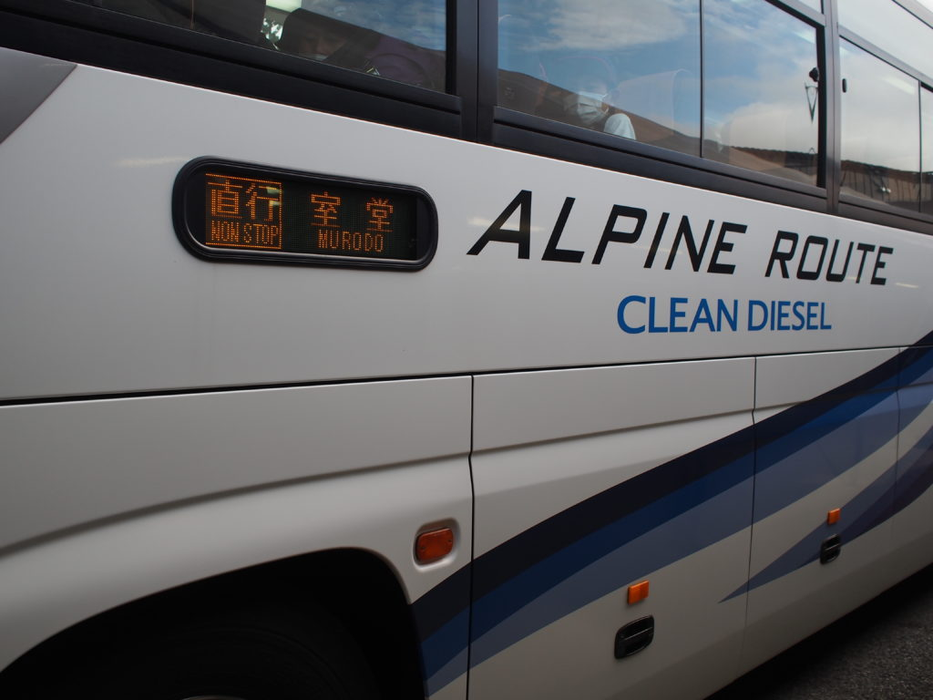 立山高原バス