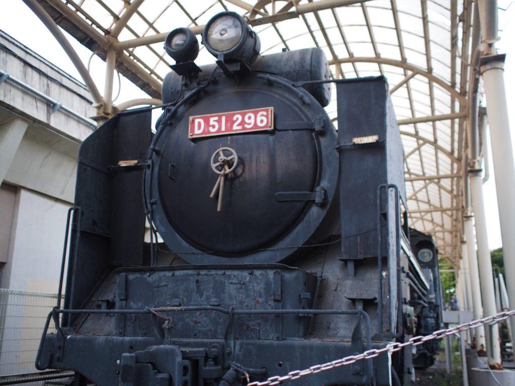 蒸気機関車(D51形)