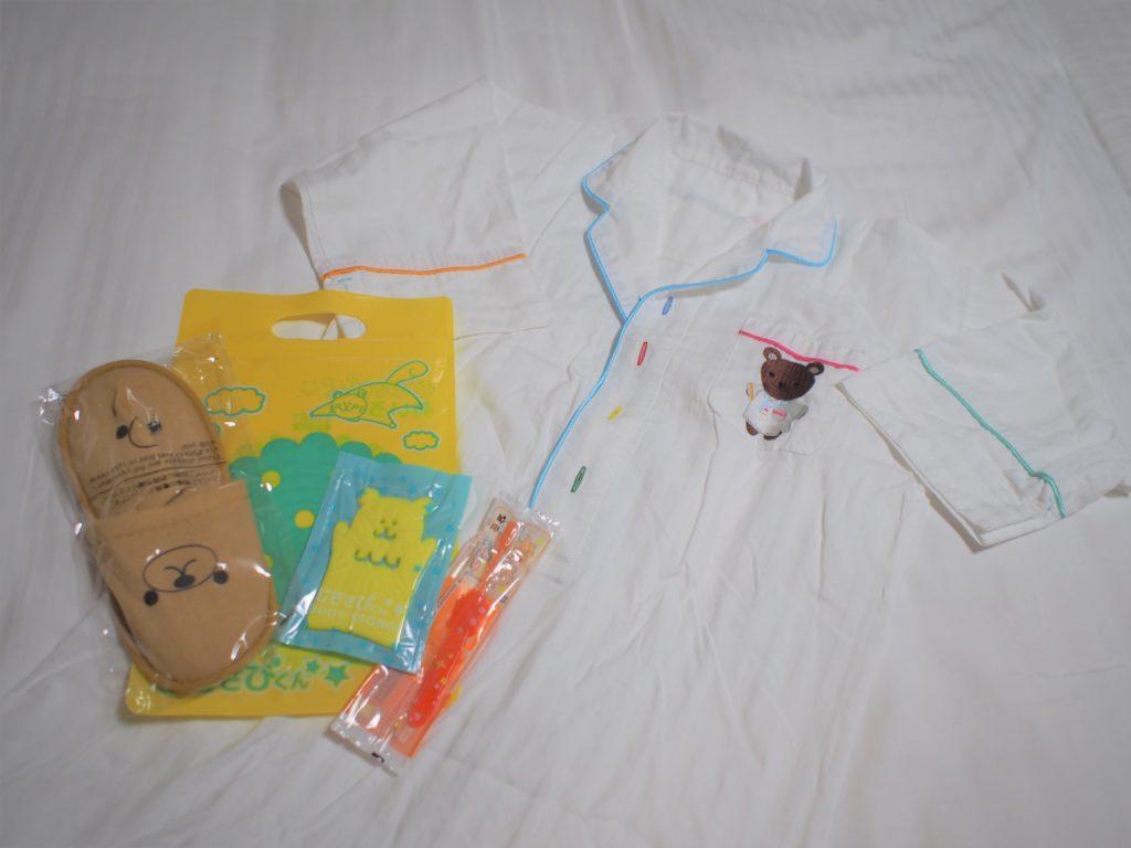 子供用ナイトシャツ、アメニティ