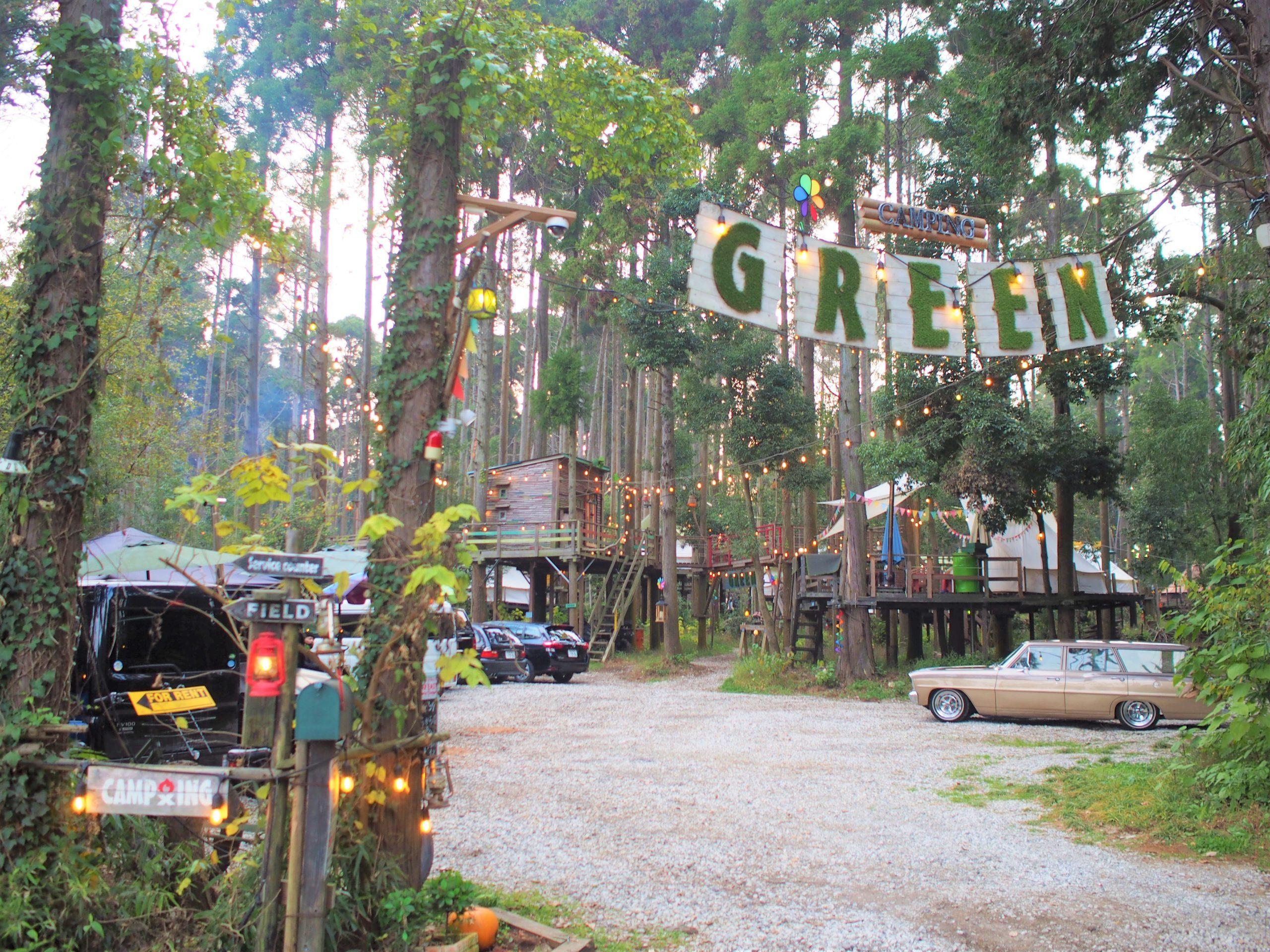 Camping GREEN(キャンピンググリーン)