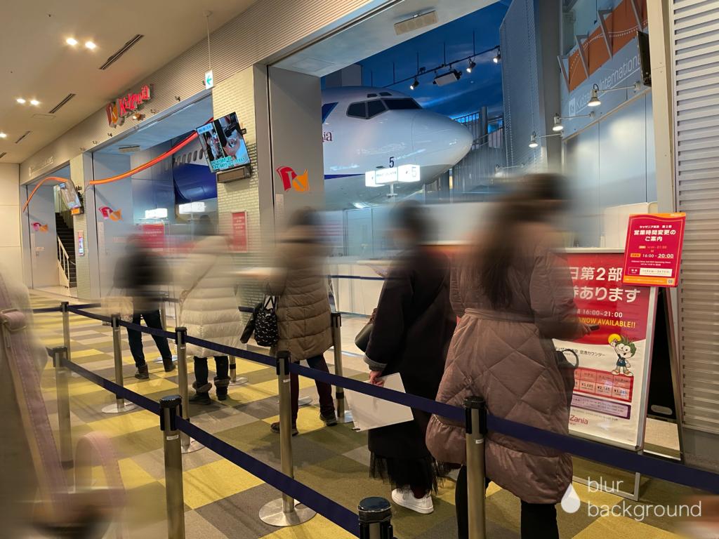 10:00頃のキッザニア東京 第2部 整理券配布の列