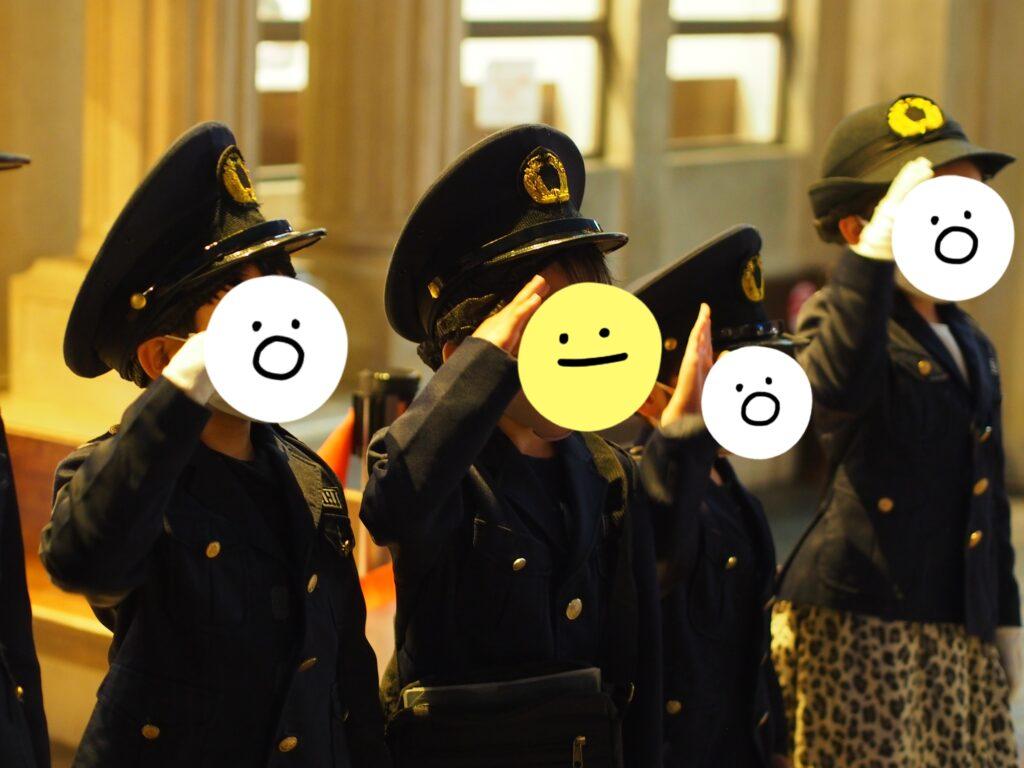 警察官体験