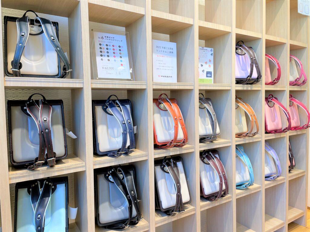 中村鞄製作所のランドセル
