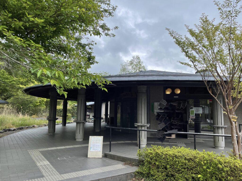 富士山 天母の湯(あんものゆ)