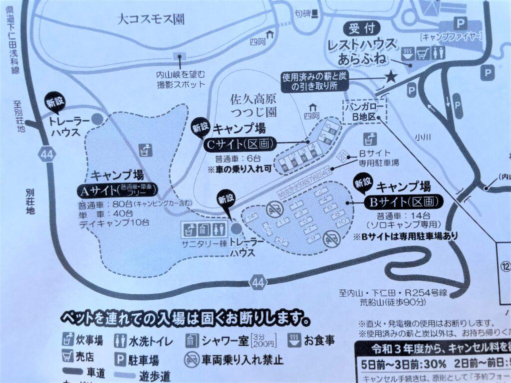 場内マップ